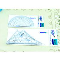 数学考试*半圆仪10CM量角器三角尺 学生用定规三角板 学生用品