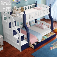 ��木高低床白色1.5米��由舷落�1.8床上下床�p�哟捕ㄖ� 上115��下135��梯柜床 其他�色�渥� 其他