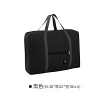 孕妇待产包收纳袋子入院大容量手提整理袋旅行折叠行李衣物收纳袋 黑色