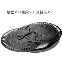 烧烤盘 韩式烧烤盘电陶炉光波炉烤肉盘户外烧烤盘
