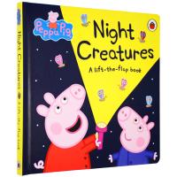 小猪佩奇 夜间动物大集合 英文原版绘本 Peppa Pig Night Creatures 粉红猪小妹翻翻书 纸板书 l