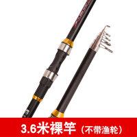 海竿海杆套装组合全套甩杆远投抛竿鱼竿垂钓鱼具用品装备