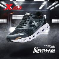 特步男鞋跑步鞋夏季新款轻便减震休闲运动鞋网面透气黑跑鞋男982319119296