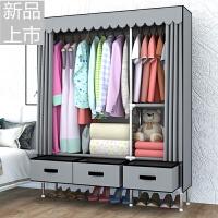 双人衣柜简易布衣柜钢管加粗加固大号组装带抽屉加厚布艺钢架衣橱定制