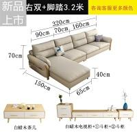 布艺沙发组合北欧风格乳胶沙发现代简约客厅实木中家具沙发定制