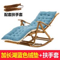 躺椅折叠午休阳台家用休闲便携实木凉椅子睡老人竹摇椅懒人逍遥椅