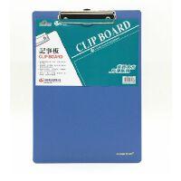 富得快61007S A4板夹塑料记事板夹 文件板夹 文件夹 资料夹子