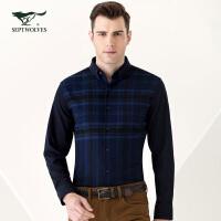 【专柜】七匹狼衬衣  男士时尚商务休闲格子长袖衬衫衣 男装 5027661