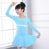 儿童舞蹈服长袖女孩芭蕾舞裙 女童练功服跳舞服民族舞演出服装