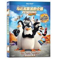 原装正版蓝光碟片高清电影光碟马达加斯加的企鹅蓝光高清电影dvd光盘