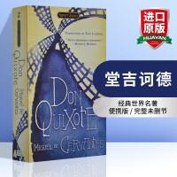华研原版 堂吉诃德 英文原版 Don Quixote 经典世界名著 全英文版原版进口英语书籍