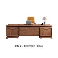 新中式简约现代办公桌实木老板桌大气总裁桌大班台办公室家具定制