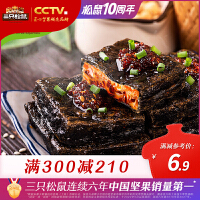 【满减】【三只松鼠_七千里臭豆腐120g袋】经典长沙风味香辣味零食
