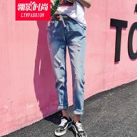 翎影时尚 2017夏季胖妹妹大码高腰牛仔裤女显瘦九分小脚裤牛仔裤子