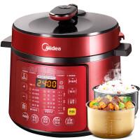 美的(Midea)WQC50B12 电压力锅一锅双胆 智能压力锅 美食烩 享百变美味