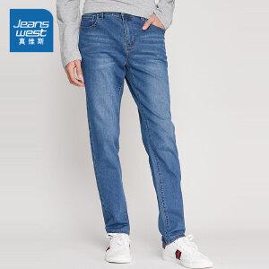 [尾品汇价:67.9元,20日10点-25日10点]真维斯牛仔裤男 夏装 男装蓝色青年中腰薄款长裤潮