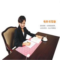 小金猴 暖桌垫 电暖书写垫 暖手宝 发热垫暖手暖脚垫28*54CM(KT粉)电暖书写垫