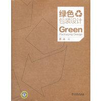 绿色包装设计