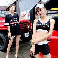 泳衣分体女运动三件套比基尼学生小胸保守遮肚韩国温泉小香风泳装