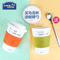 乐扣乐扣马克杯 陶瓷杯个性简约带盖咖啡杯牛奶杯 创意办公室水杯