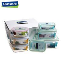 GlassLock/三光云彩 韩国进口三光云彩玻璃礼品装保鲜盒 7件套装 GL33