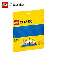 【当当自营】LEGO乐高积木 经典创意Classic系列 10714 蓝色底板 玩具礼物