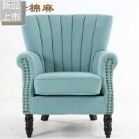 单人沙发椅美式小户型布艺沙发椅子卧室客厅复古实木小沙发老虎椅定制