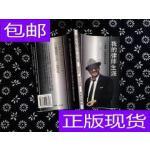 [二手旧书9成新]我的律师生涯:一个蒙冤入狱律师的故事 /程翔云、