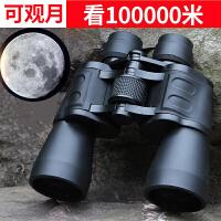 双筒望远镜高倍高清夜视演唱会专用望眼镜人体儿童户外眼镜