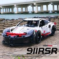 高砖MOC-F1兼容乐高积木保时捷911RSR遥控汽车模型机械组拼装玩具