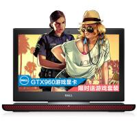 戴尔(DELL) 新游匣7566―1545R 15.6英寸游戏笔记本电脑(酷睿I5-6300HQ 4G内存 500G+128G固态硬盘 4G独显GT960 摄像头 蓝牙 office 红色)