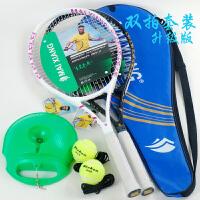 网球拍 单人初学者女大学生男练习球拍训练器带线回弹双人套装 CX