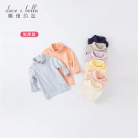 戴维贝拉 男女宝宝秋冬新款纯色高领T恤 八色可选DB4830