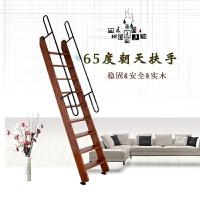阁楼楼梯家用加厚实木室内外木梯子直梯移动登高梯扶梯简约小梯子 清漆色黑色扶手14步 3.75米长