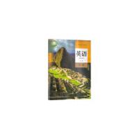 正版2020新改版高中英语必修册人教版新课标高中英语必修1册高中新版本学生用书新改版人民教育出版社