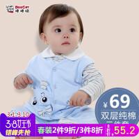 婴幼儿春秋三件套装 新生儿春装针织纯棉男婴儿0-1岁宝宝外出衣服