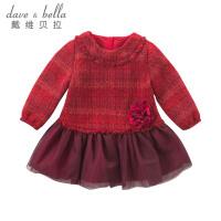 davebella戴维贝拉女童秋季连衣裙 女宝宝公主裙子DBZ6191
