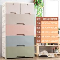 塑料床头抽屉式收纳柜子储物柜多层寝室箱宝宝儿童衣柜玩具五斗柜