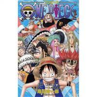 海贼王 ONE PIECE 51 (ジャンプコミックス) 日文原版