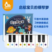 趣威有声书趣威文化童谣小钢琴早教有声书音乐琴儿童有声音乐玩具宝宝电子琴趣威文化宝贝钢琴家儿童玩具钢琴宝宝启蒙小钢琴