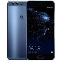 华为 HUAWEI P10 Plus 全网通 6GB+64GB 钻雕蓝 移动联通电信4G手机 双卡双待