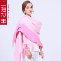 上海故事羊毛围巾披肩两用超大春秋女加厚长款韩双面披风百搭夏季空调围巾