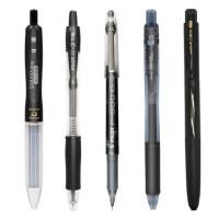5支优惠装 日本进口笔三菱笔斑马笔百乐派通笔中性笔合集 粗笔杆水笔考试小胖笔签字笔黑色0.5mm学生办公