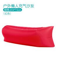 抖音同款充气沙发充气床气垫懒人床午休床沙滩床办公室折叠床睡床