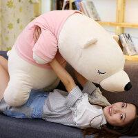 羽绒棉趴趴熊大号可爱睡觉抱枕公仔毛绒玩具女孩布娃娃女生抱抱熊