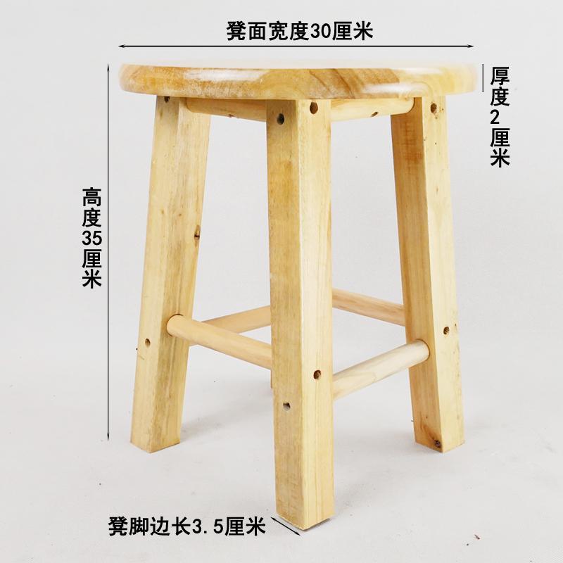 实木小凳子方凳木头小板凳家用圆换鞋凳矮凳卡通小木凳 大件商品需联系客服补运费,部分商品,分类为定制定金,下单前请咨询客服,否则无法发