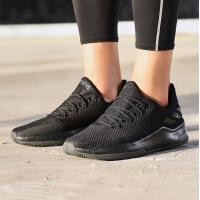 adidas阿迪达斯男子篮球鞋减震耐磨实战2018年新款运动鞋BB7030