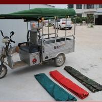 电动三轮车车棚雨篷遮阳篷车蓬加厚折叠防水帆布电瓶车雨棚车篷新品