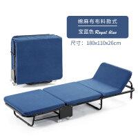 陪护床办公室午休床折叠床单人床便携式三折木板海棉床简易床家用
