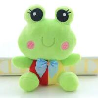 青蛙小公仔玩偶毛绒玩具婚庆娃娃抛洒年会礼品儿童女生礼物